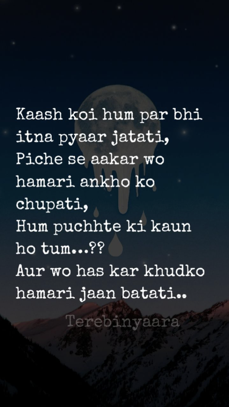 Insta/_na.31 #urdupoetry #urdu #sad #shayari #Instagram