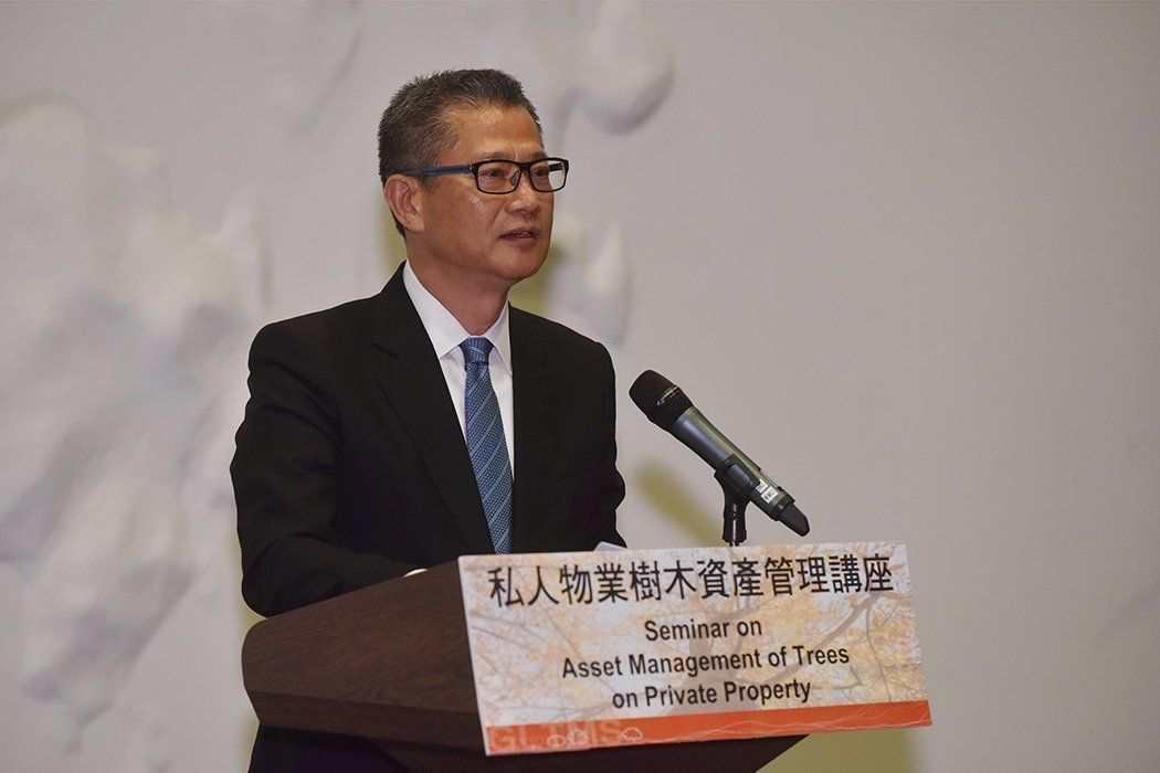 Development Sec. Paul Chan failed to declare office unit owned by wifes offshore company http://ift.tt/2crg4tL https://t.co/ET7fqxATQQ