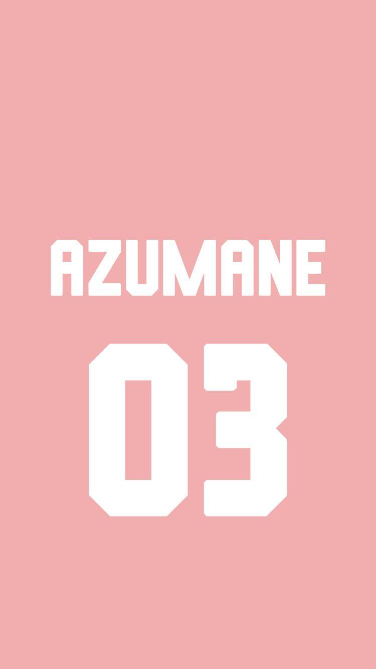 Karasuno iPhone 6 wallpaper //insp (x) please...