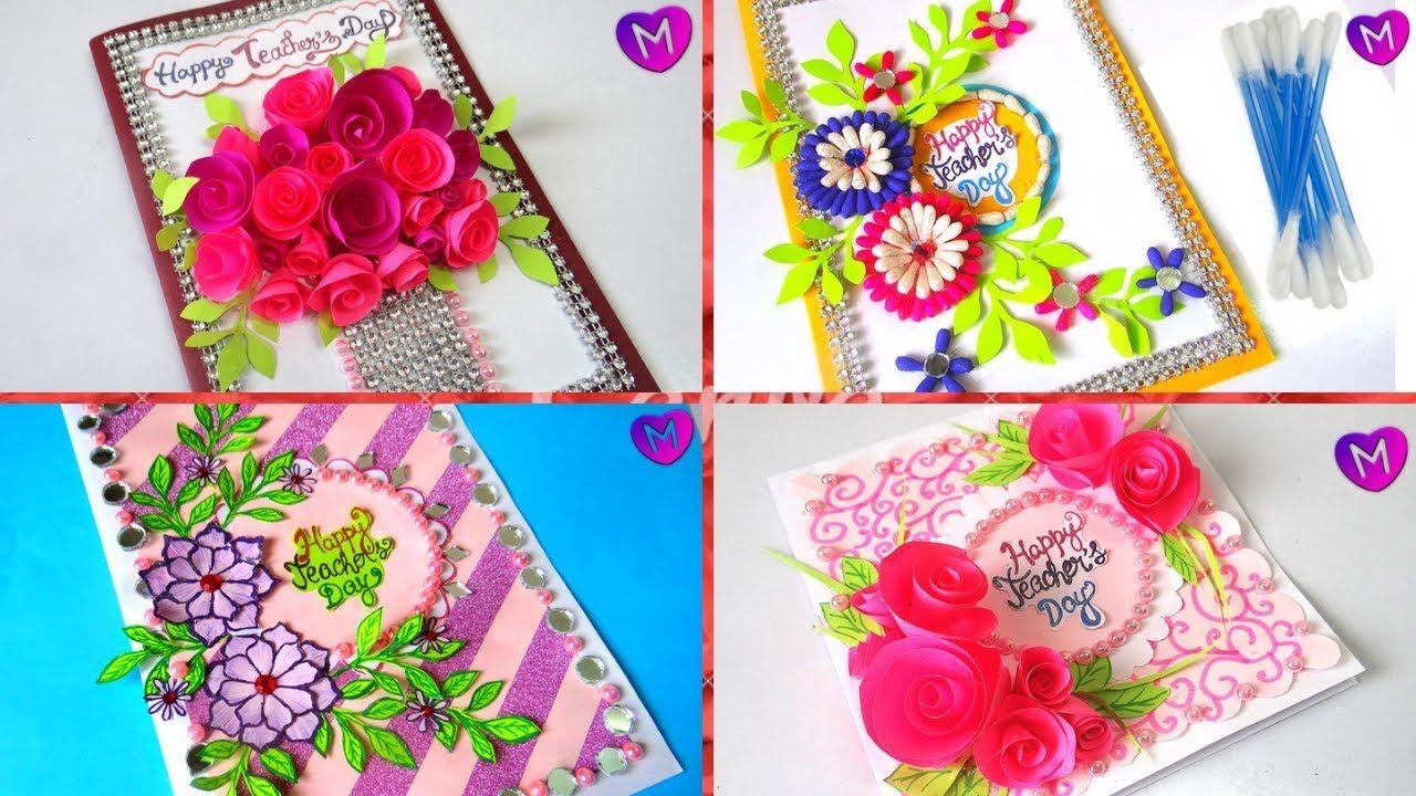 Beautiful teacher day wishes teachers day greeting