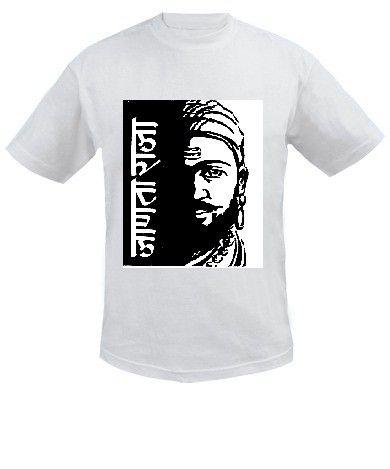 9a3e9b516452 Shivaji Maha Raj T-Shirt for brave Indians HashTags #bestbuy #Indian ...