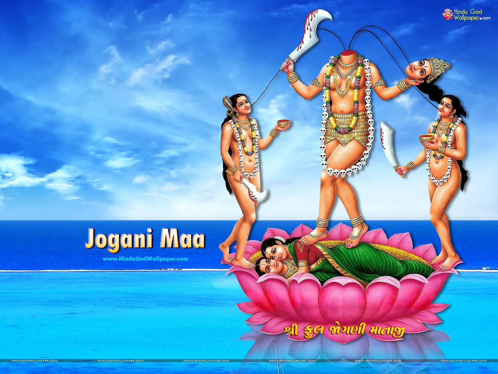 Jogani Maa Wallpapers and Photos Free Download | Goddesses in 2019