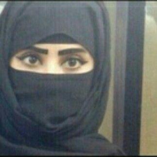 Pin By Sarasiddiqui On Arab Swag Arab Beauty Hijabi Girl Arab Fashion