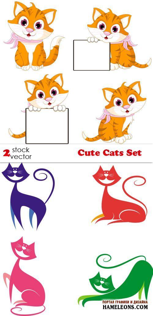 Изящные разноцветные кошки и котенек с баннером ...