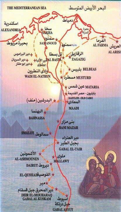 A Map Showing The Holly Family Tour In Egypt Egyptian Coptic - Map of zagazig egypt