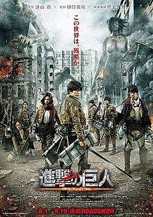 attack on titan live action movie free stream