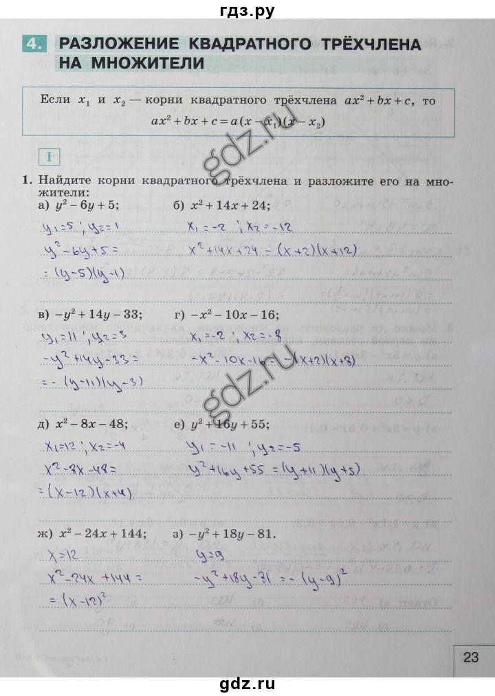 Решебник по физике 10 класса автор учебника с.а тихомирова б м.яровский упражнение