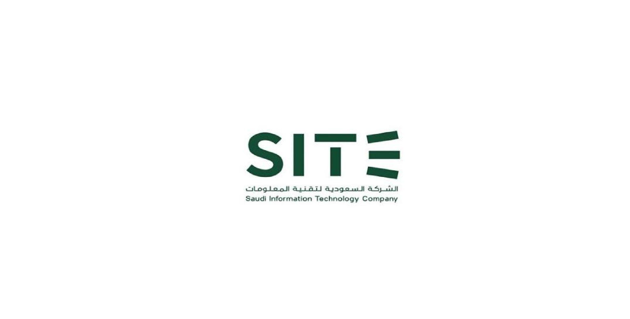 الشركة السعودية لتقنية المعلومات سايت في مدينة الرياض عن توفر وظيفة بمسمى إداري قاعدة بيانات Tech Company Logos Company Logo Technology
