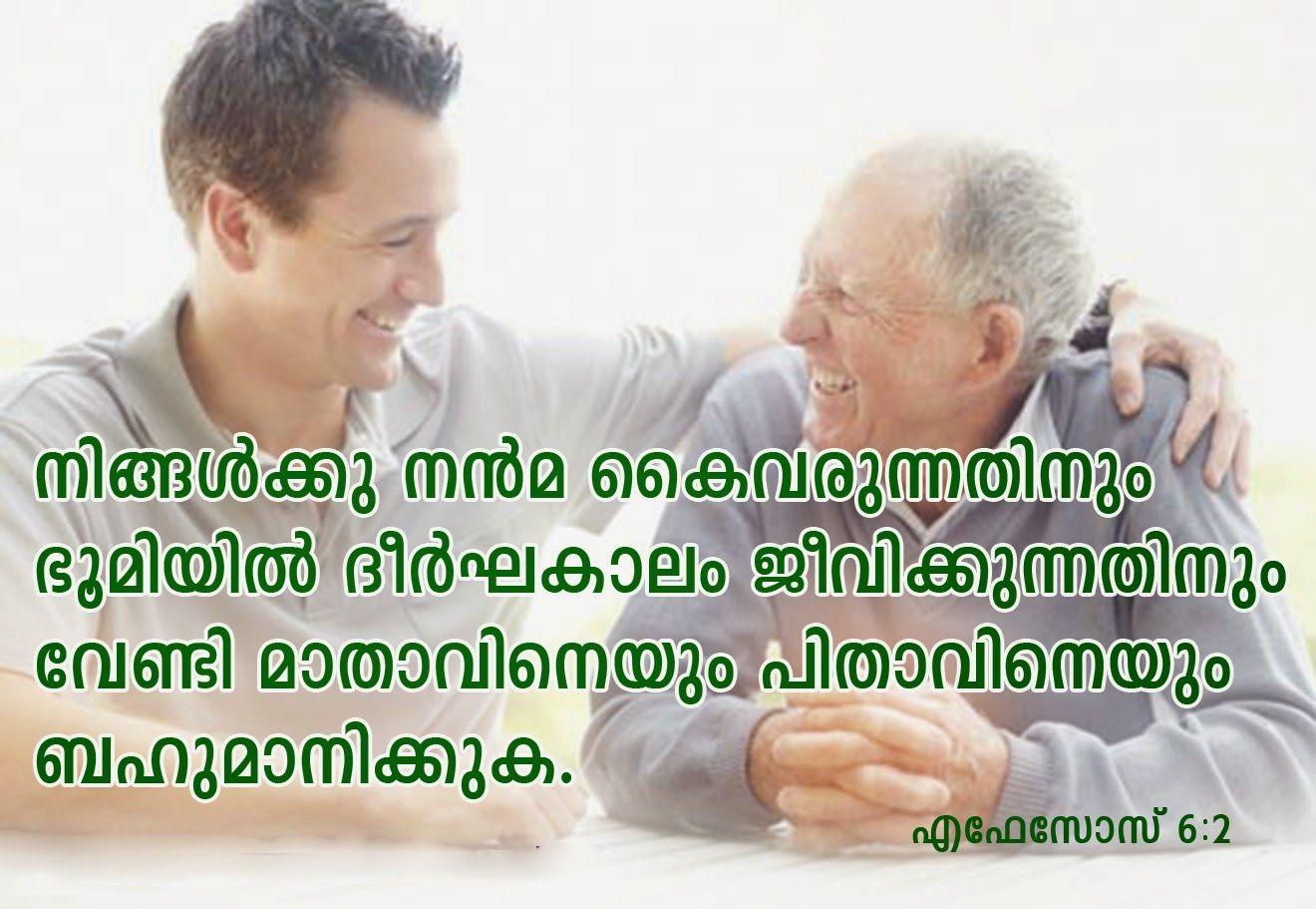 Malayalam Bible Quotes Kerala Catholics Malayalam Bible Quotes