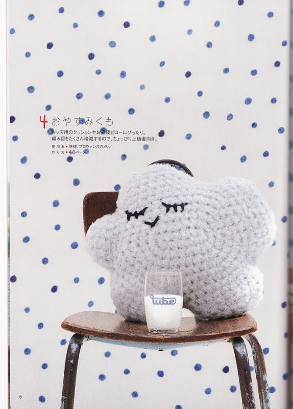 Amigurumi Gakken Mook - 艳艳 - Picasa Web Albums