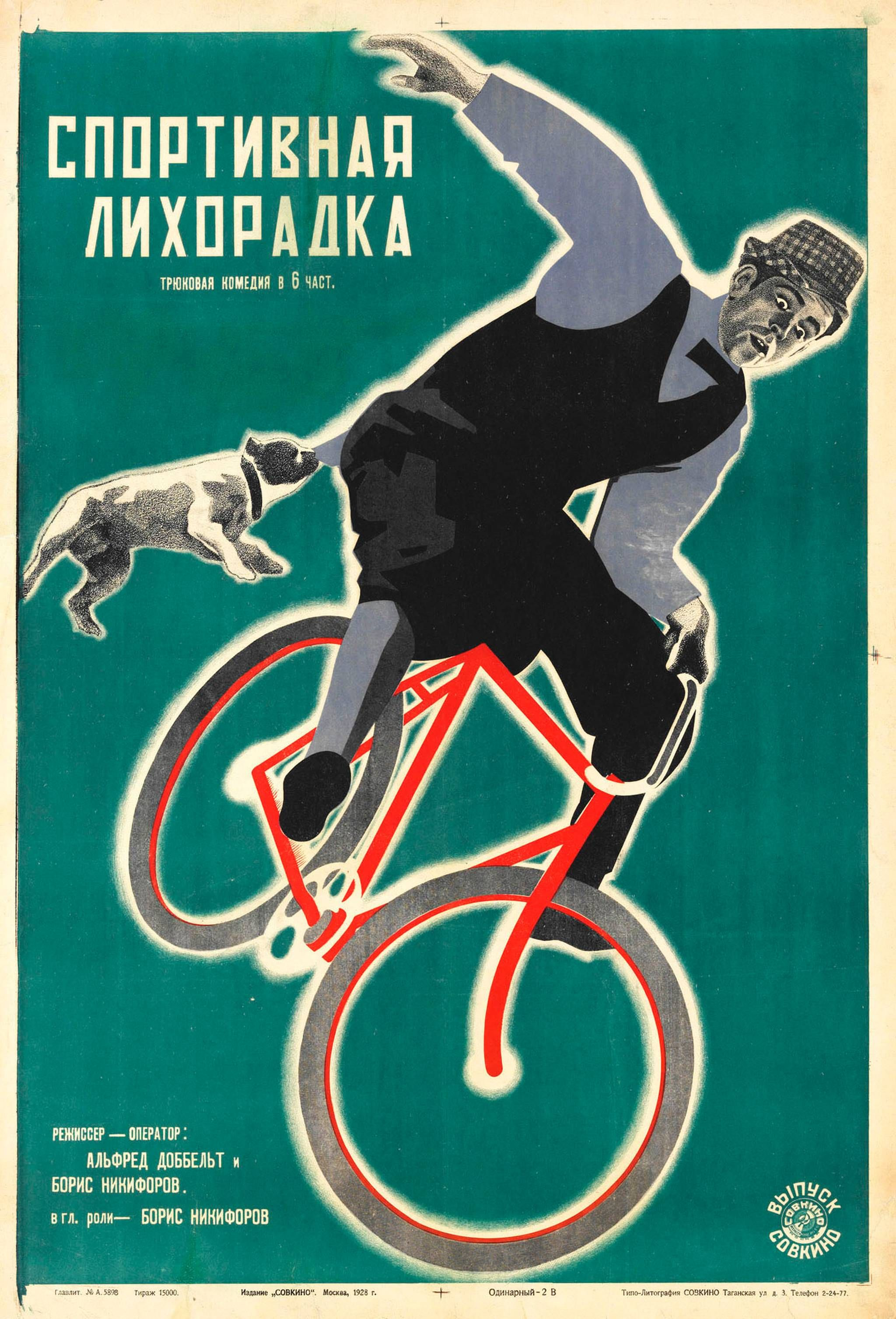 by Stenberg Brothers Constructivism Cycling Poster SPORTING FEVER Russia,1928