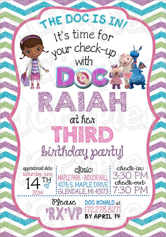 image relating to Doc Mcstuffins Printable Invitations referred to as Document McStuffins Birthday Invitation Fixed Document McStuffins