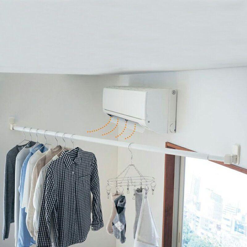 斜めに干せる ピンで設置できる物干し インテリア 家具