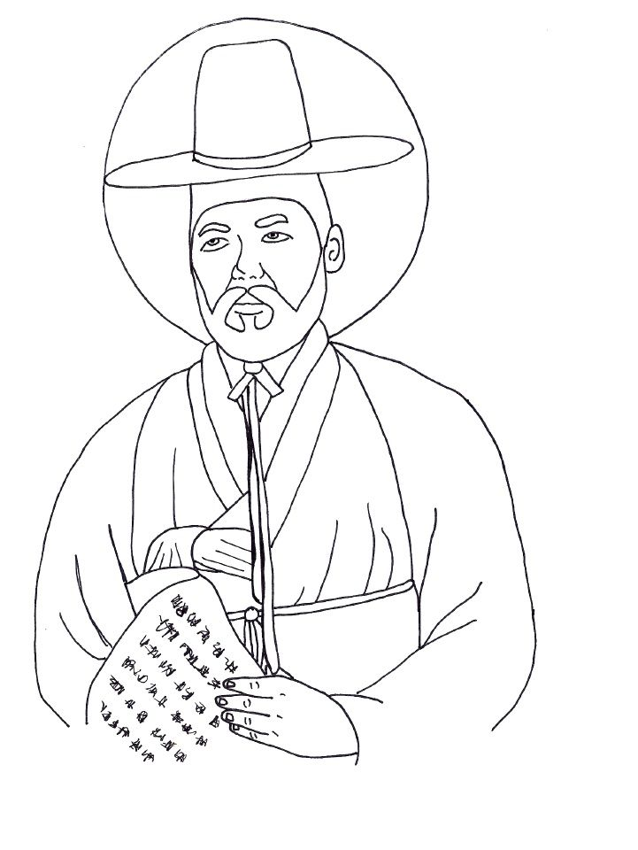 St Paul Chong Hasang Coloring Page C 2009 C M W All Coloring