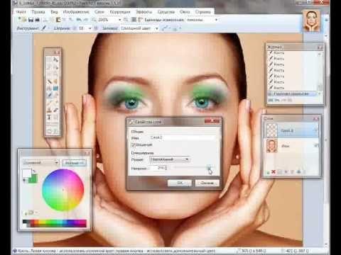 фото макияж редактор онлайн