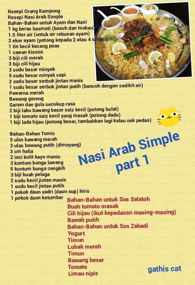 Nasi Arab Simple Cooking Recipes Food Dishes Recipes
