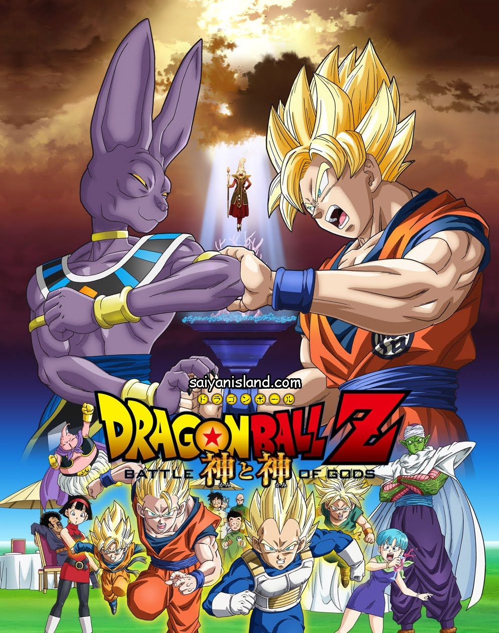 Film De Dragon Ball Z : dragon, DragonBall, Battle, (F**k, Yeah!!!), Dragon, Films, Complets,