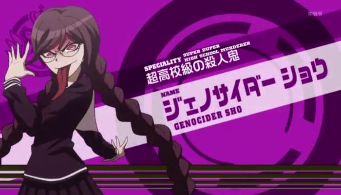 Danganronpa: The Animation Episode 5 – Secrets and Sins ...