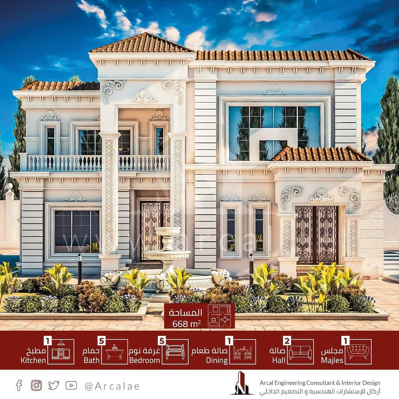 تصميم فيلا سكنية نيوكلاسيك احد مشاريعنا المميزة في الوقن أبوظبي بمساحة 668 م موزعة على طابقين وتتكون من مجلس عدد 2 صالة صا House Styles Design Mansions