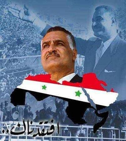 افتقدناك يا زعيم Gamal Abdel Nasser Poster Message In A Bottle