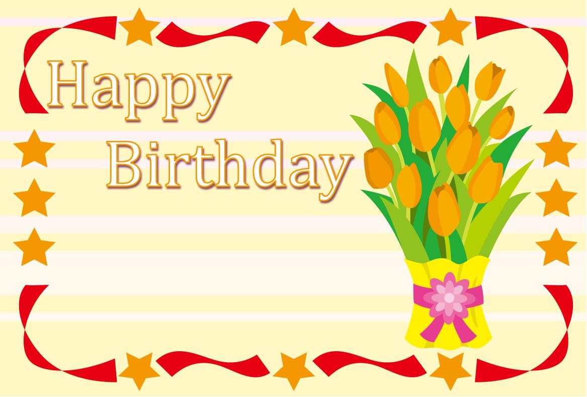 誕生日カード05 花の素材 イラストポップ カード 誕生日 無料 イラスト 素材