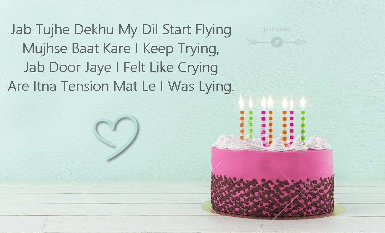 Happy Birthday Shayari Hd Pics Images For Friend Funny J U S T Q U I K R C O M Happy Birthday Friend Friends Funny Happy Birthday