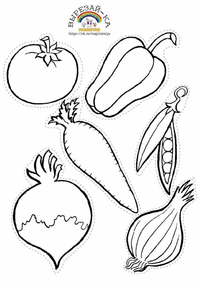 Pin By Giedre On Autumn Crafts Fruits And Vegetables Pictures Vegetable Coloring Pages Vegetable Pictures