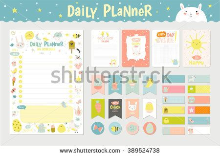 Cute Calendar Daily Planner Template for 2016 Beautiful Diary with - weekly schedule template