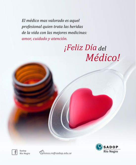 Feliz Dia Del Medico Mensajes Doctors Day Birthday Quotes Y Frases