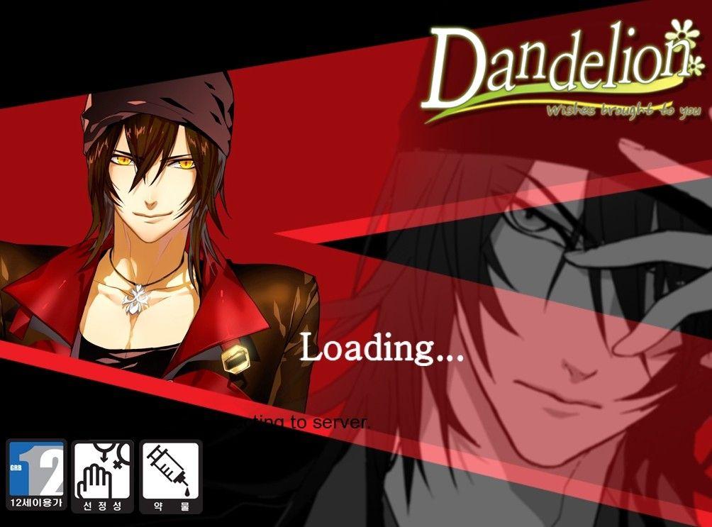 Dandelion dating sim jisoo han