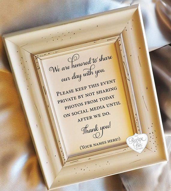 No Ceremony Just Reception: Unplugged Wedding Sign No Social Media 5x7 Private By