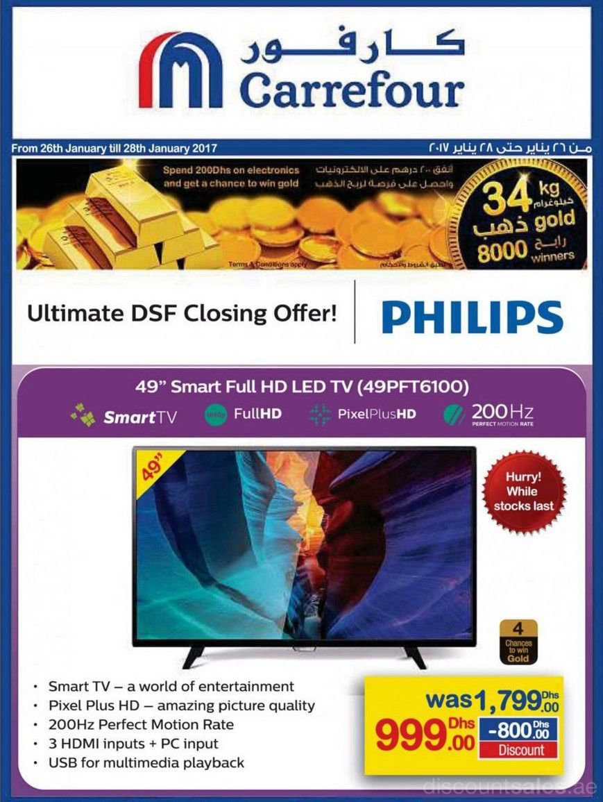 Philips 49 Smart Tv Full Hd Led Sale Carrefour Discount Sales