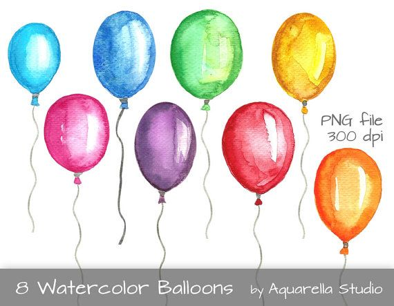 Watercolor Balloons Watercolor Balloon Watercolor Clipart