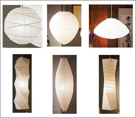 Modernist noguchi esque paper shade lights cheap improvised modernist noguchi esque paper shade lights cheap improvised life mozeypictures Image collections