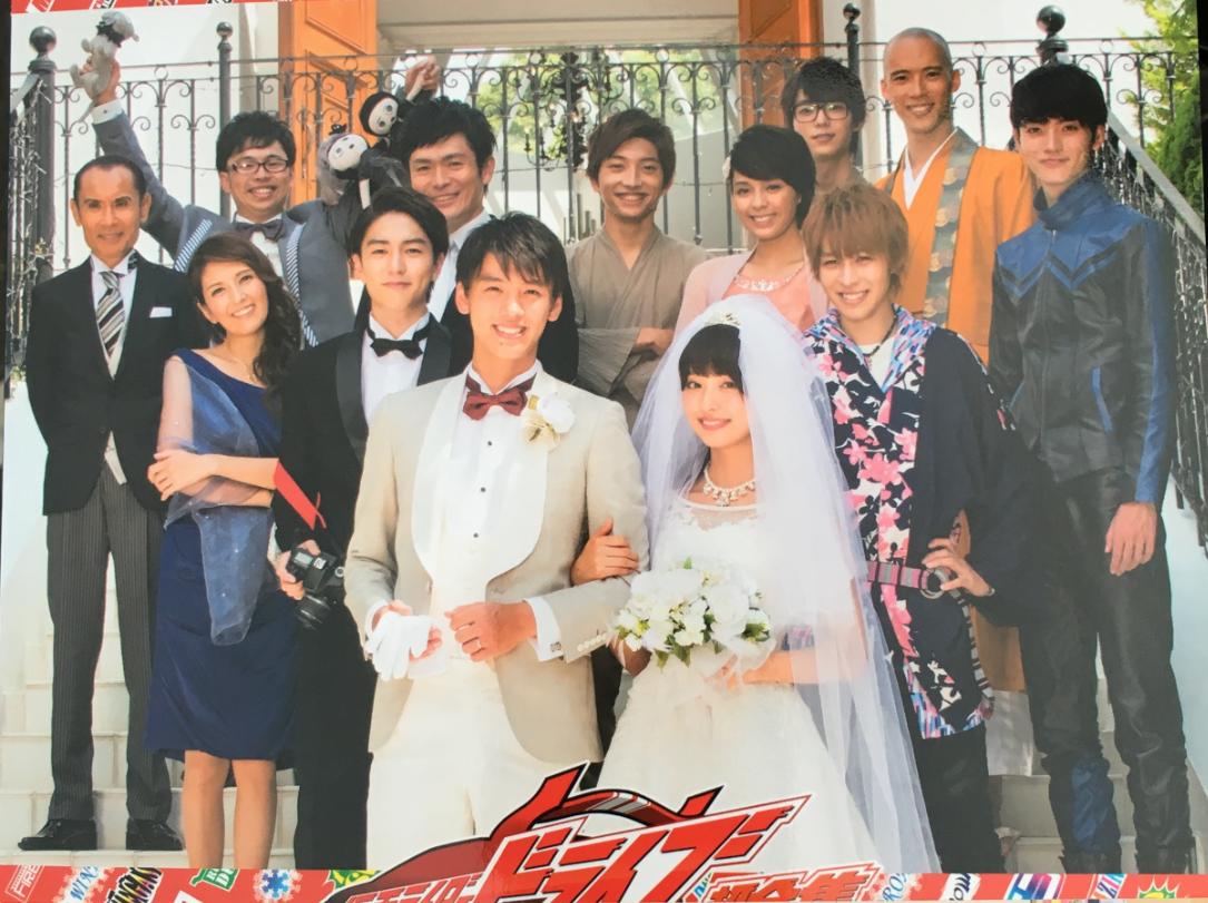 1 Finger To Perform Kamen Rider Ghost X Kamen Rider Drive Movie Theme Song Shinnosuke Marries Kiriko In The Movie Kamen Rider Drive Kamen Rider Rider