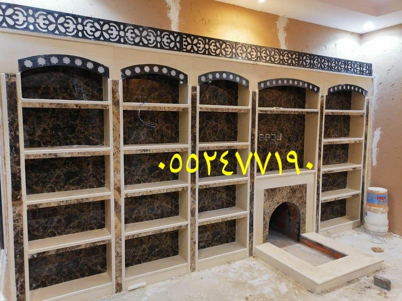 وجار خشب الكويت وجار خشب للبيع وجار خشبي تفصيل وجار خشب وجار مشب وجار خشب تصميم وجار خشب وجار د Outdoor Decor Decor Home Decor