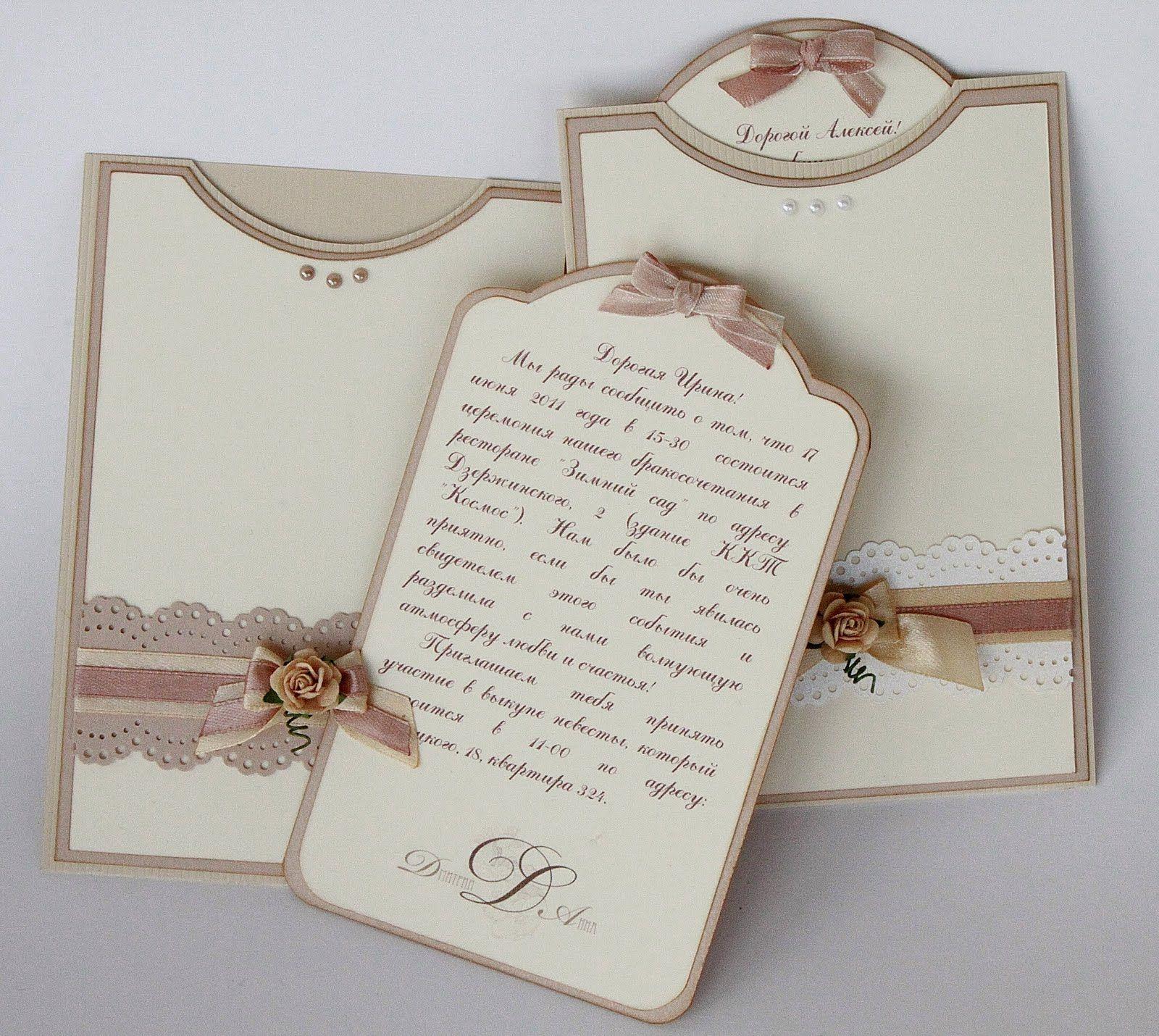 свадебные приглашения своими руками - Поиск в Google | Wedding ...