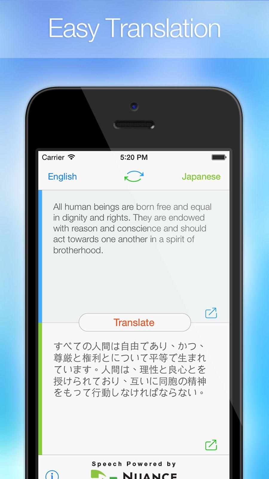 Easy Translation (Free) ReferenceLimitediosEducation