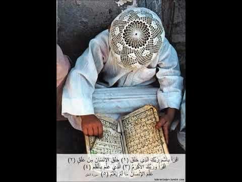 سورة التين والعلق مكرره لتسهيل الحفظ عبدالودود حنيف Quran Shoulder Bag Top Videos Gucci Dionysus