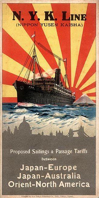16x24 1930s Visit Japan NYK Line Classic Vintage Travel Poster