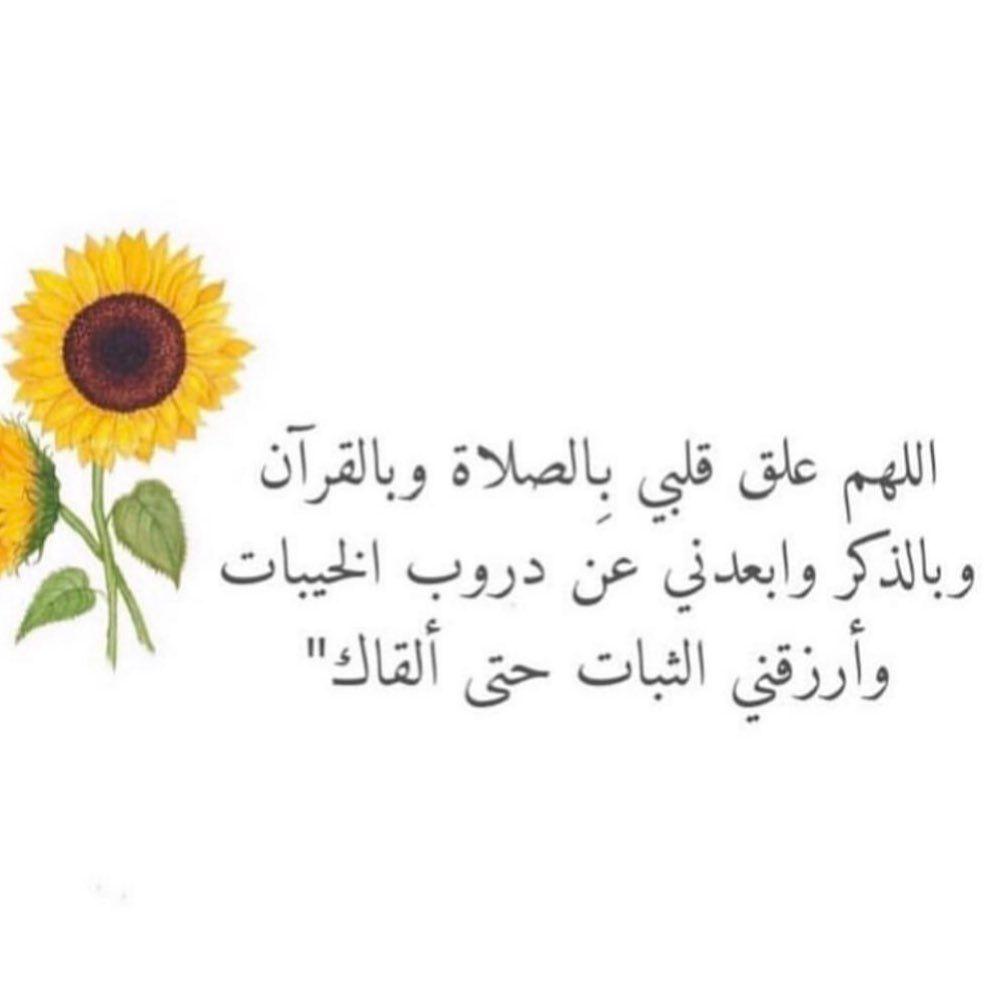 امين Islam Muslim Amen اسلاميات دعاء امين الله الجنة مسلم الصلاة Bahrain البحرين Kuwait الكويت Ksa ا Instagram Posts My Love Jean Paul