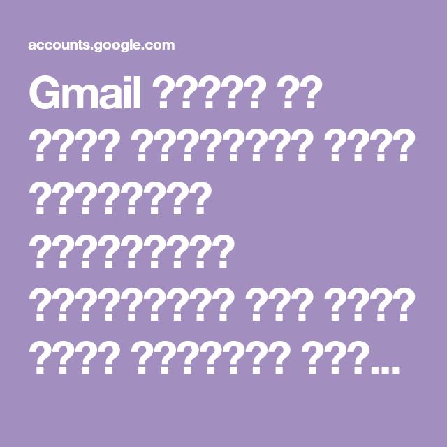 Gmail عبارة عن بريد إلكتروني يتسم بالسهولة والفعالية والإفادة حيث يتسع لسعة تخزينية مقدارها 1 غيغابايت مع معد ل أقل من الرسائل غي Create Yourself Gmail Essay