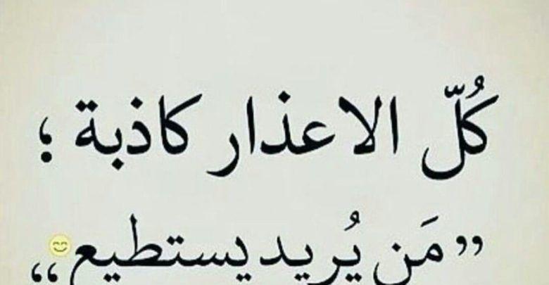 اقوال وحكم عن الناس وامثال نتعلم منها الكثير عن الحياة Calligraphy Arabic Calligraphy