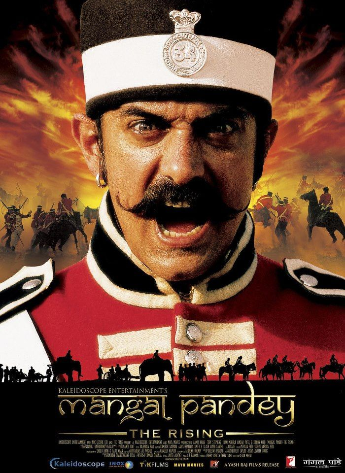 The Rising Ballad Of Mangal Pandey 2005 Pandey Iconic Movies Iconic Movie Posters