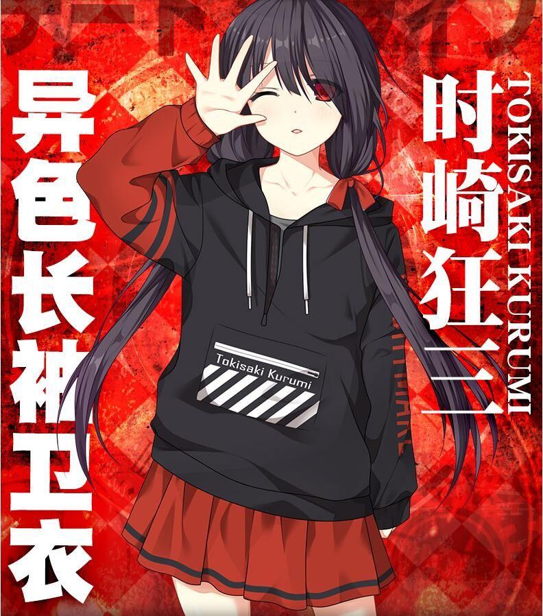 Anime Cosplay Costumes Hoodie Sweatshirt Pullover Sport