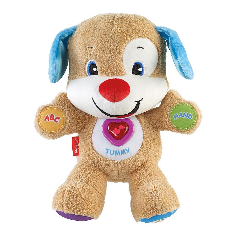 Laugh Learn Smart Stages Puppy By Fisher Price New In Box