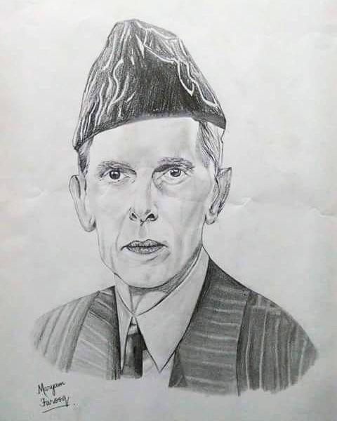 Pin On Sketch By Maryam Farooq