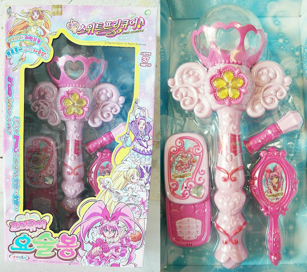 Suite Precure Magic Wand Cell Phone Set Lipstick Mirror Girl Kid