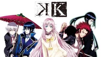 Netflix Cute songs, Seven deadly sins anime, Hollywood arts