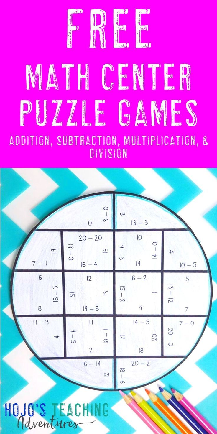 Ready to work on some basic math facts? Your 1st, 2nd, 3rd, 4th, and ...